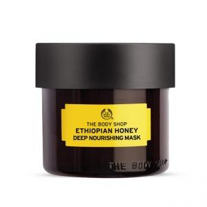 Etiopijas medus dziļi barojoša maska