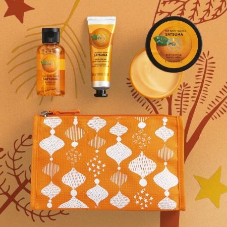 Sacumas mandarīna dāvanu somiņa